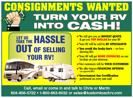 consignments-wanted-july-31-2014